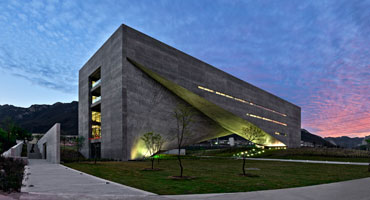 the image shows the Roberto Garza Sada Center for Arts, Architecture and Design at Monterrey, Mexico